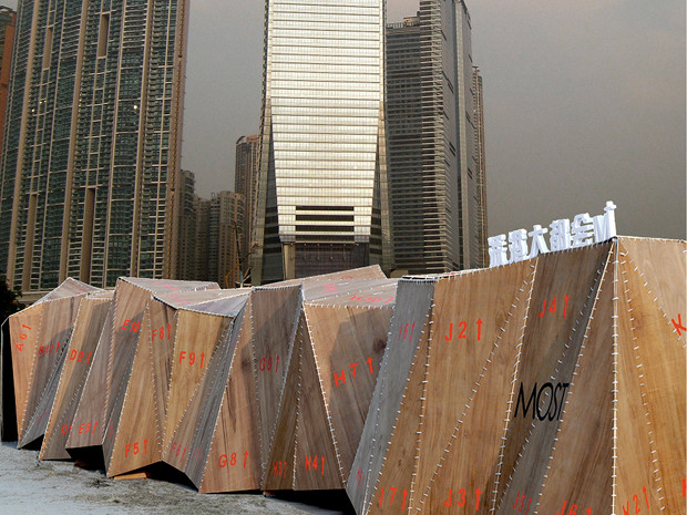 DIY Pavilion by Hybrid Space Lab at the Hong Kong & Shenzhen Bi-city Biennial of Urbanism and Architecture 2009-2010 Photo by Andy Tam