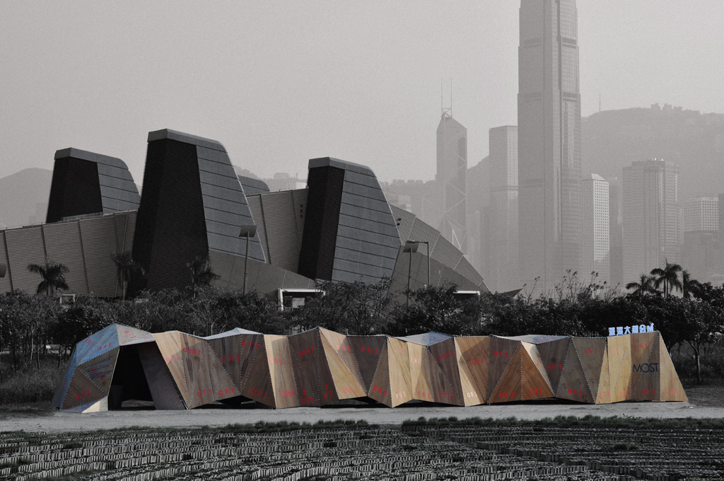 Hybrid cities and networked participatory design systems for Architecture hybride