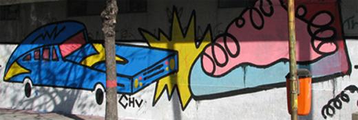 studiochu1