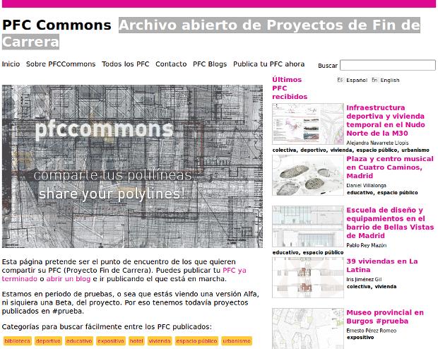 pfc commons